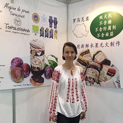 Magiun-de-prune-Topoloveni-in-China